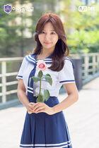 Kim Na Yeon