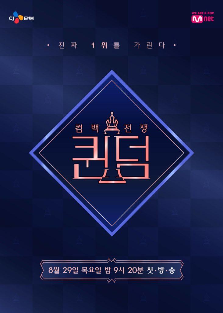 Queendom (Programa de TV)