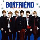 Boyfriend-My lady
