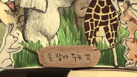 주효, 핫펠트 (Joo Hyo, HA-TFELT) - There Must Be (Official Music Video)