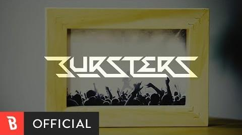 M V BURSTERS(버스터즈) - Eternal(오늘이 세상 마지막 날이라 해도)