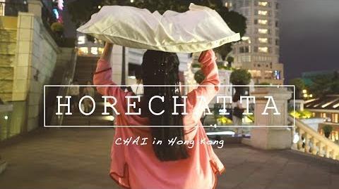 CHAI - Horechatta (ほれちゃった)