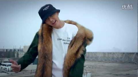 Kris Wu - Bad Girl-0