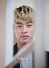 Park Jung Min (1987)32