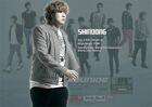 Shin Dong Hee7