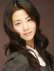 Choi Ah Jin