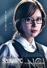 Criminal Minds-tvN-2017-6