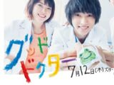 Good Doctor (Fuji TV)