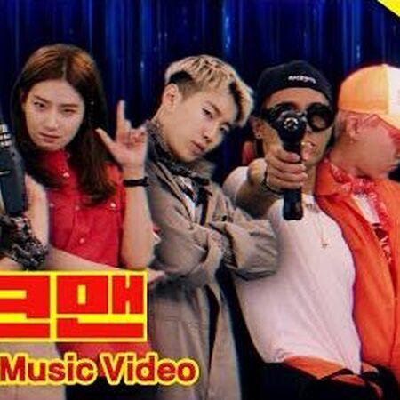 장성규 - 워크맨 (feat. 식케이, 박재범) (prod. GroovyRoom) Official Music Video