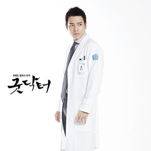 Good DoctorKBS22013-7.jpg