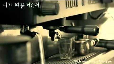 MV JeA (feat. G.O