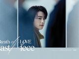 Park Jin Young (1994)