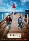 The Package-jTBC-2017-5