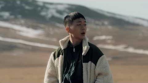 우원재 (Woo) - 울타리 (a fence) Official Music Video (ENG CHN MGL)