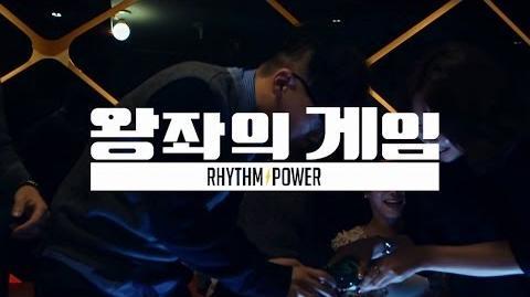 -MV- Rhythm Power - Game of Thrones