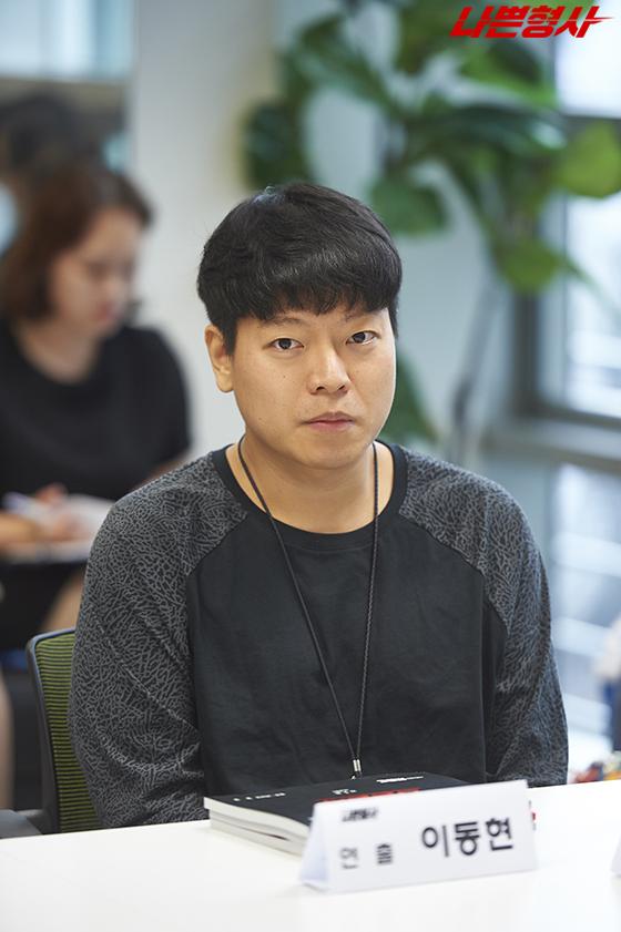 Lee Dong Hyun (Director)