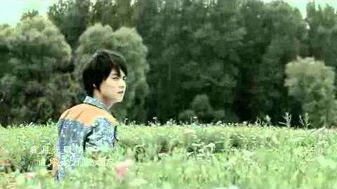 Ma Tian Yu - Yue Guang Qing Lang