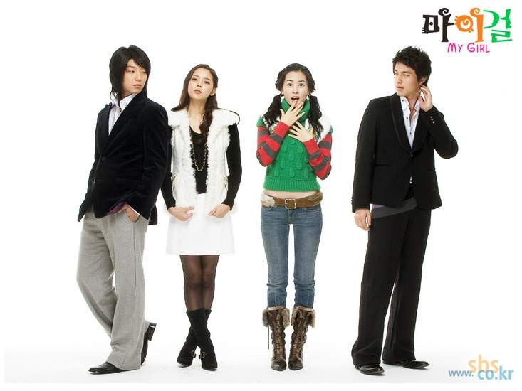 My Girl (SBS)