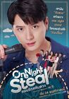 One Night Steal-2