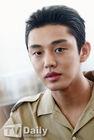 Yoo Ah In32