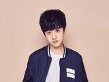 Kim Hyun Bin
