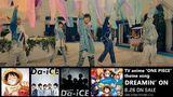 Da-iCE - DREAMIN' ON MV