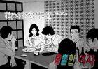 The Cravings 1 NaverTV 01