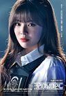 Criminal Minds-tvN-2017-7