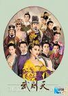 Empresschina1