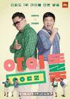Idol Room-jTBC-2018-03