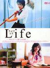 LIFE2007
