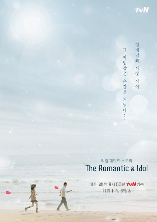 The Romantic & Idol