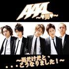 00 - Otoko Dakeda to, ...Kou Narimashita -CD Cover-.jpg