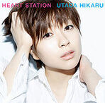 180px-Heart station.jpg