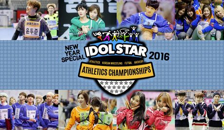 Idol Star Athletics Championships 2016 New Year Special