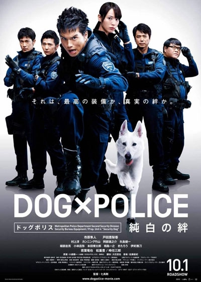 DOG x POLICE: The K-9 Force