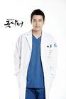 Good DoctorKBS22013-6