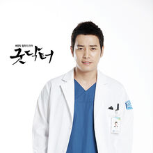 Good DoctorKBS22013-6.jpg