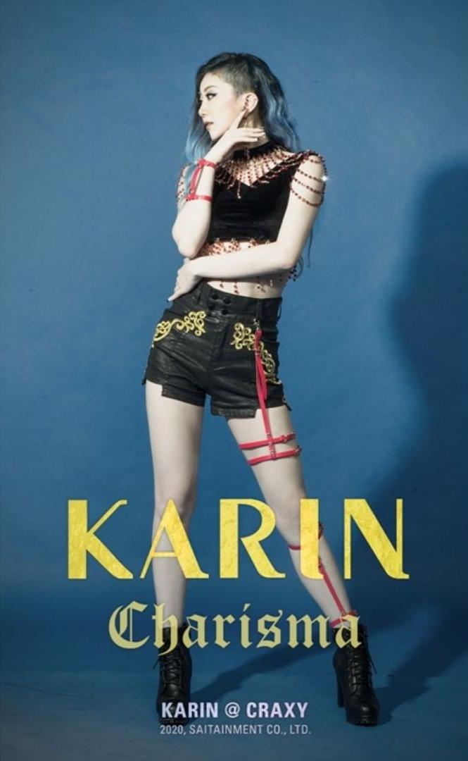 Ka Rin (2000)