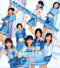526px-Berryz Koubou 7th single Nanchuu Koi wo Yatteruu YOU KNOW