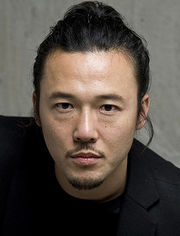 Bang Joong Hyun