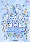 PRODUCE1012