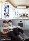 Dark Blue Kiss-4