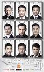 Game of Hunting-Hunan TV-201707