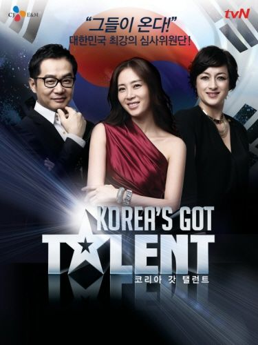 Korea's Got Talent