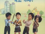 Sang Doo, Let's Go To School