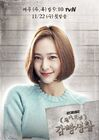 Smart Prison Living-tvN-2017-6
