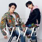 D&E Style