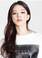 Ahn Soo Min