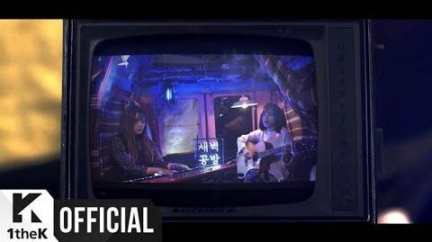 MV SBGB(새벽공방) Radio 199.3(새벽라디오 199